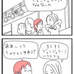 jja comic #1