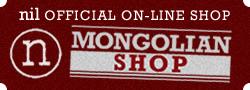 MONGOLIAN SHOP nil オンラインショップ