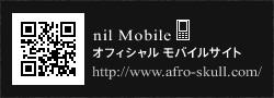 nil Mobile オフィシャルモバイルサイト